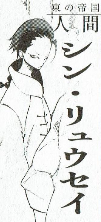 【転スラ】シン画像