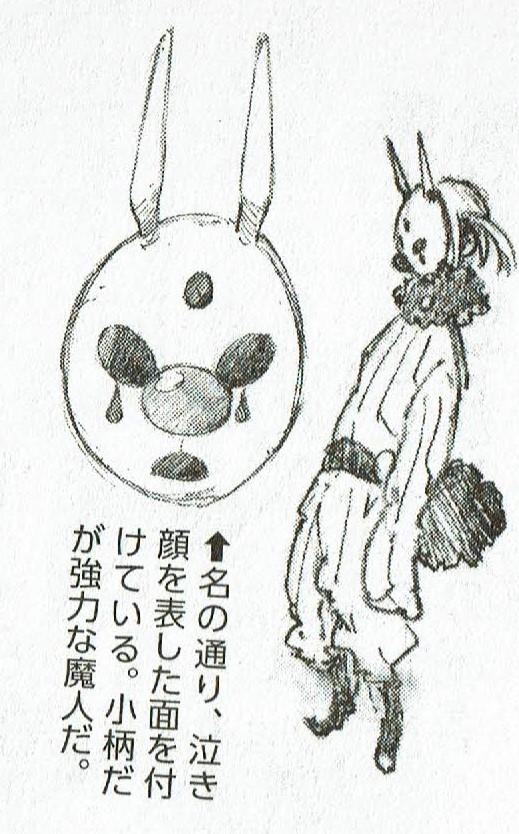 【転スラ】ティア画像